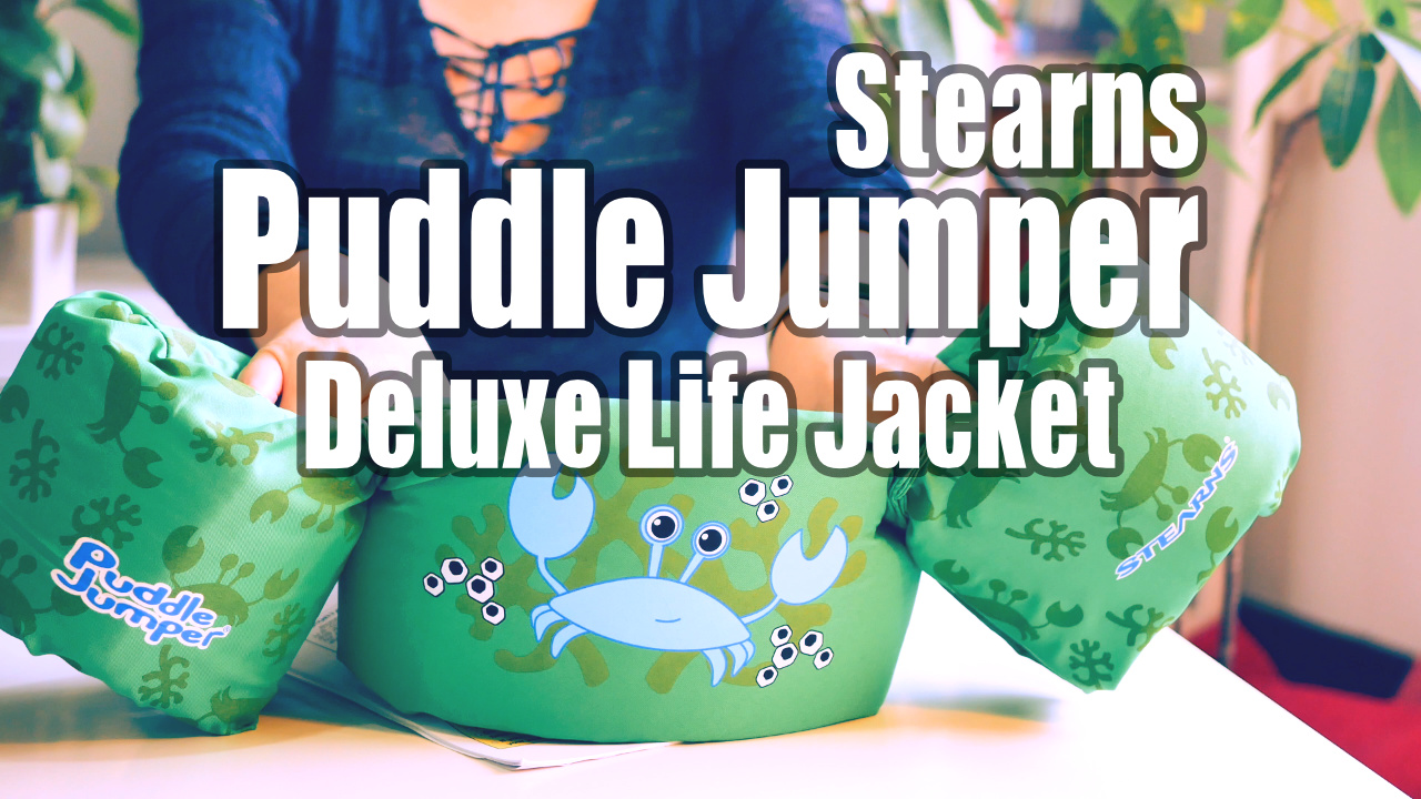 Stearns Puddle Jumper Deluxe Life Jacket 小朋友專用救生衣開箱
